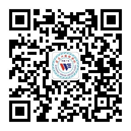 东莞市宏远外国语学校