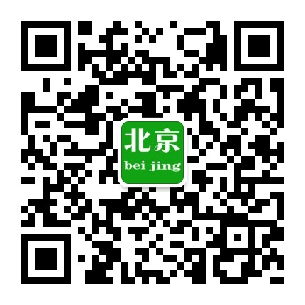 北京话题聚焦