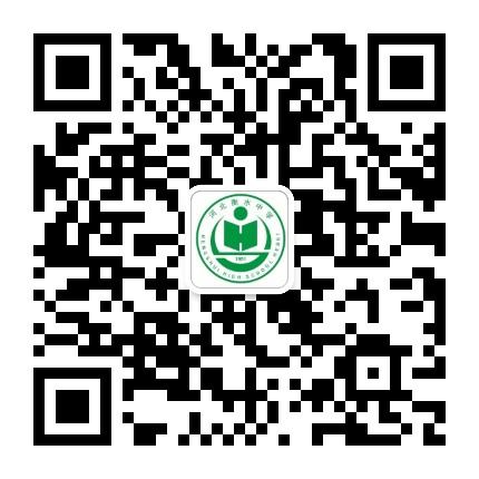 河北衡水中学