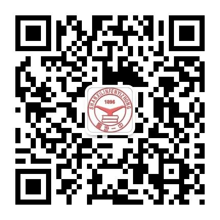 山西省临汾第一中学校