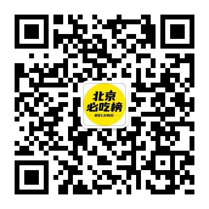 北京热门资讯