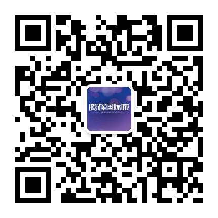 临泉腾辉国际城