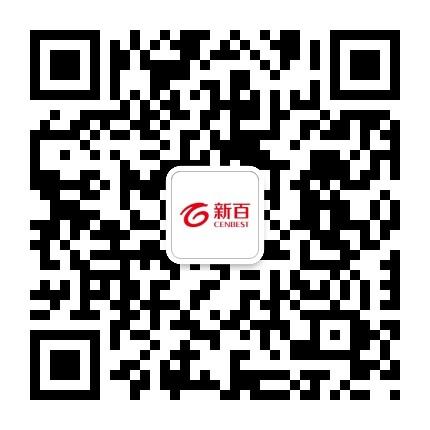 南京新百中心店
