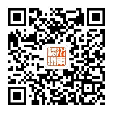 开阳县人民政府
