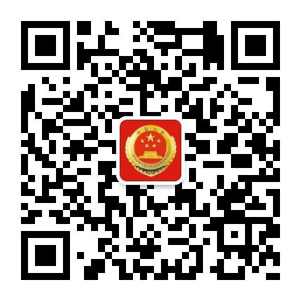 湘潭县检察