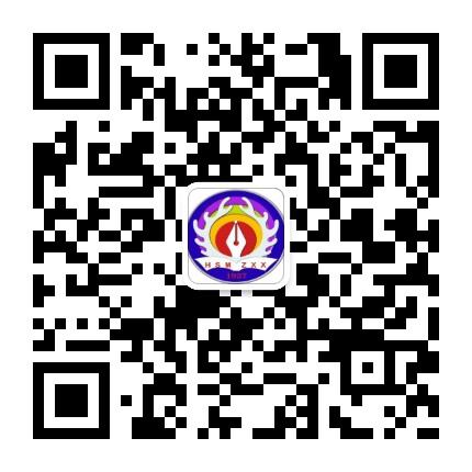 鄂温克旗辉苏木中心校