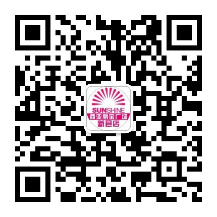 西亚丽宝广场新县店