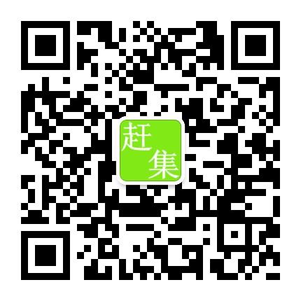 宜宾长宁赶集网