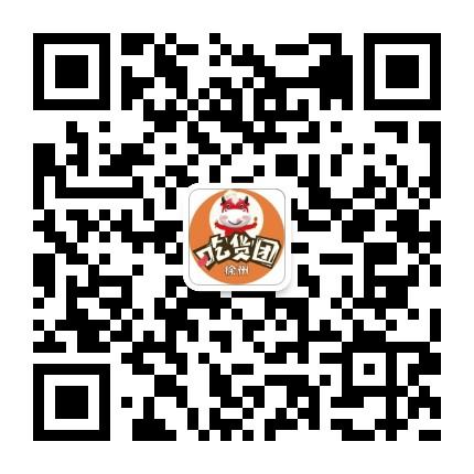 徐州吃货团