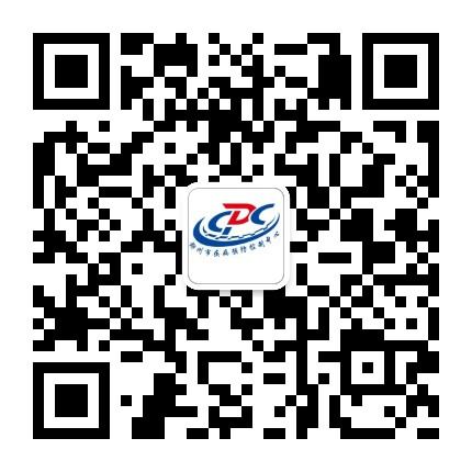 柳州市疾病预防控制中心