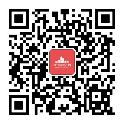 赣州房地产网