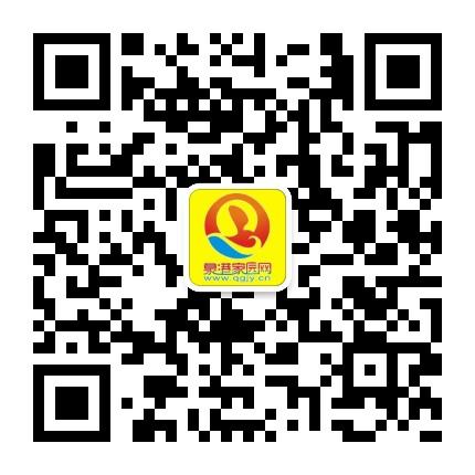 泉港家园网