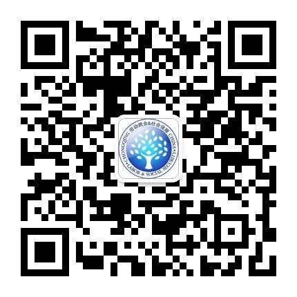 钦州公共就业服务平台