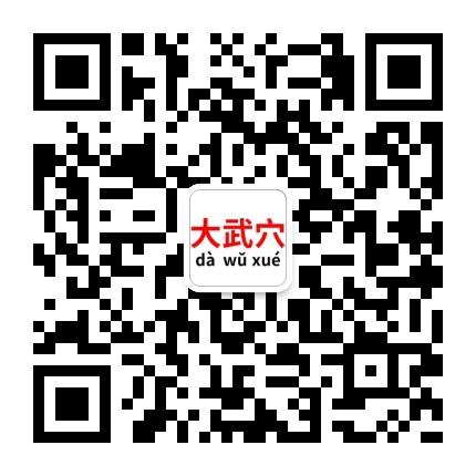江城武穴网