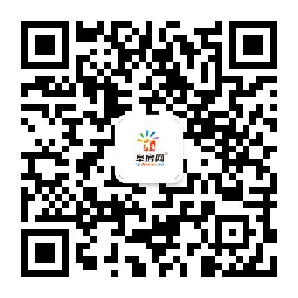 阜阳房地产交易网