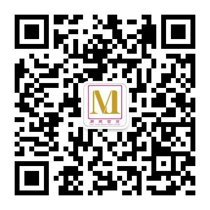嵩县周天百货国际美妆名品