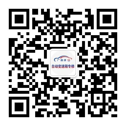 深圳鑫华鹏汽车自动变速箱维修