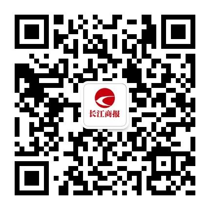 长江商报的微信二维码