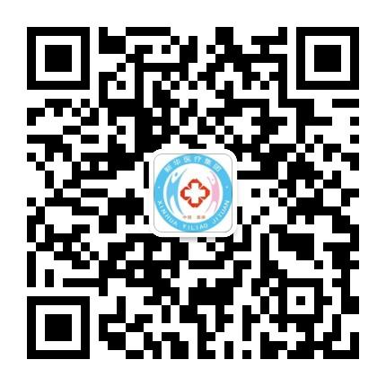 淮南新华医疗集团