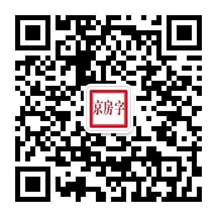京房字微信公众号二维码