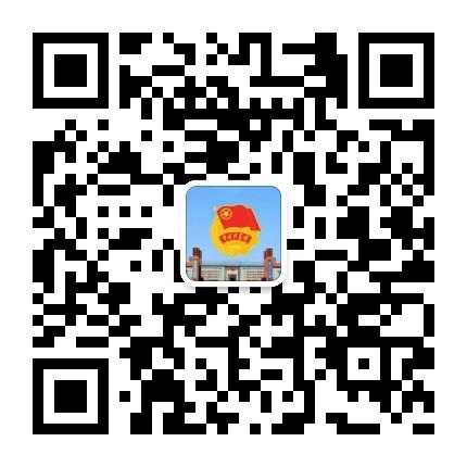 郑州大学青年集结号
