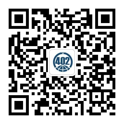 湖南省地勘局四0二队