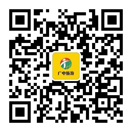广东中旅阳春