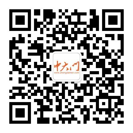 河南省中大门网络科技有限公司