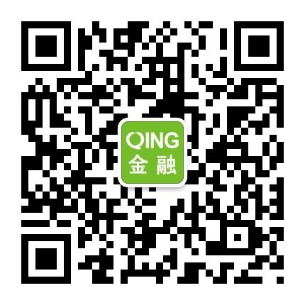 清远农商银行Qing金融