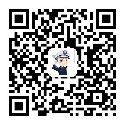 鄱阳县公安局交通警察大队
