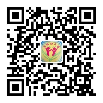 海丰县艺韵幼儿园