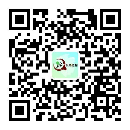 黔东南微报
