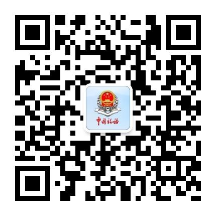 郑州市地方税务局