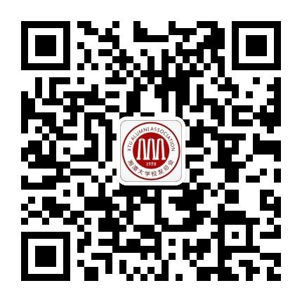湘潭大学校友总会