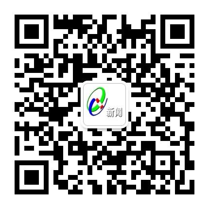 清苑新闻频道