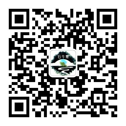 平江石牛寨