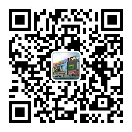 沙河华联购物广场