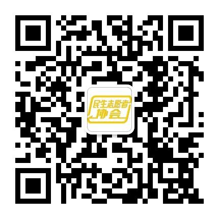潮州市民生志愿者协会