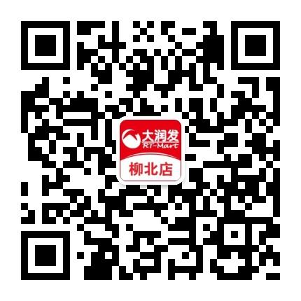 大润发柳北店