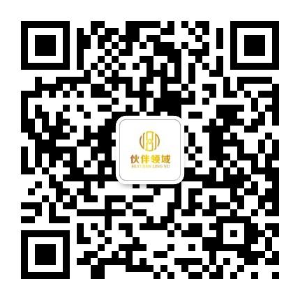 伙伴领域资本-微信二维码