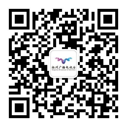 扬州广播电视台