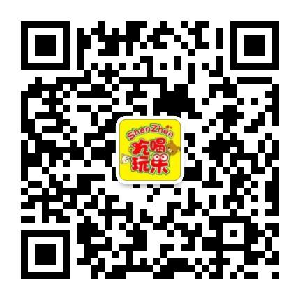深圳吃喝玩乐爆料圈