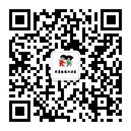 新华联购物广场
