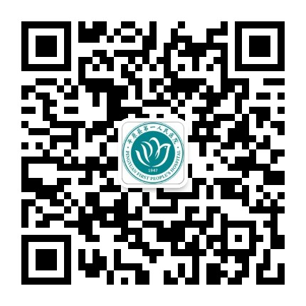 平原县人民医院