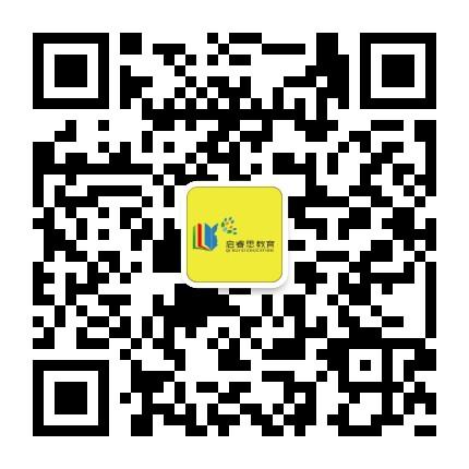 河南启睿思教育信息咨询有限公司-微信二维码