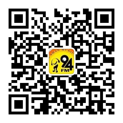 FM94唐山音乐广播