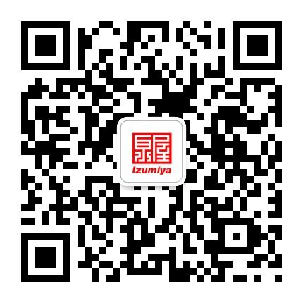 苏州泉屋百货有限公司