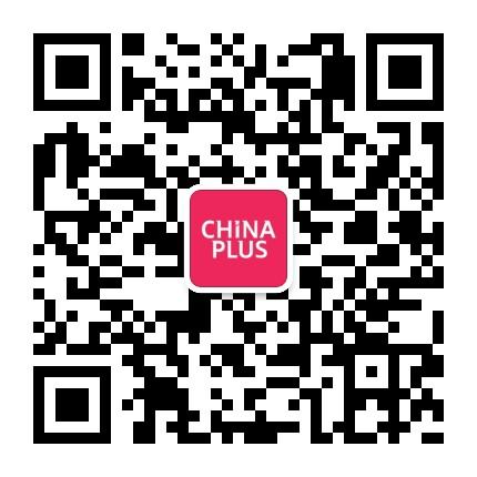 英语环球ChinaPlus