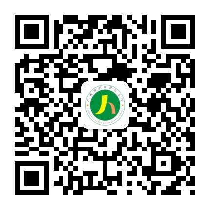 柳州市景行教育集团
