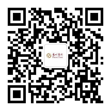 盛时表行福建区福州东百店